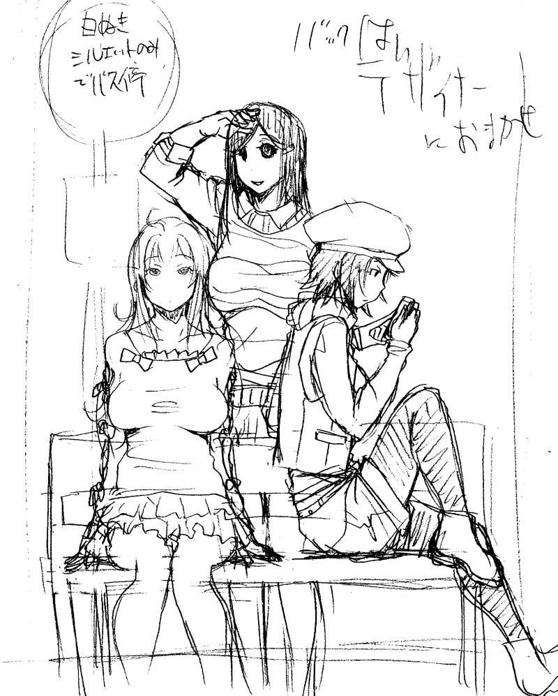 mirai201303comic1su001.jpg