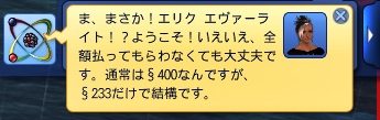 20130705SSrevew (31)