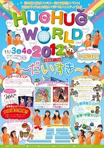 201211word.jpg