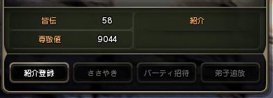 尊敬値9k