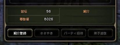 8000!.jpg