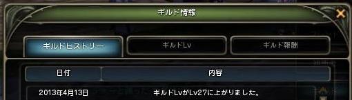 GLv27.jpg