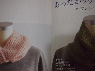 20121218book.jpg