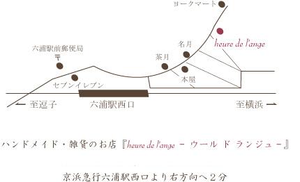 ランジュ地図