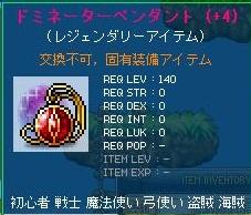 Maple121113_184931.jpg