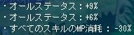 Maple121113_185641.jpg