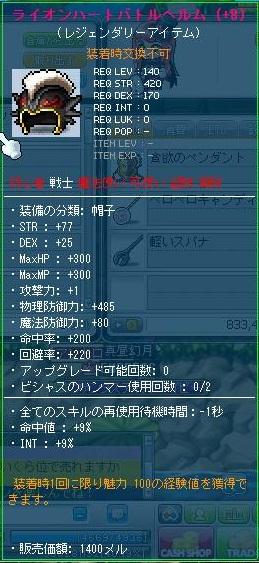 Maple121113_200254.jpg