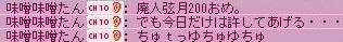 Maple121206_222753.jpg