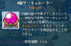 Maple121207_135856.jpg