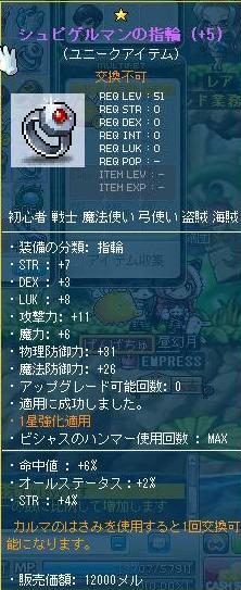 Maple130105_000434.jpg
