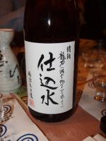 龍力20120520_13