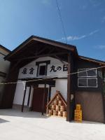秋田20120915_03