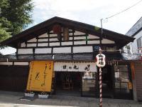 秋田20120915_05