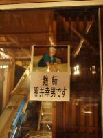 秋田20120915_109