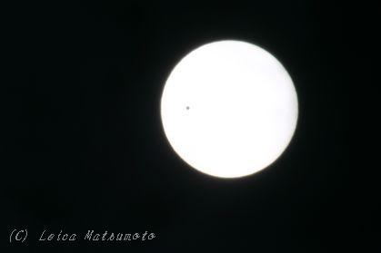 金星の日面通過 1