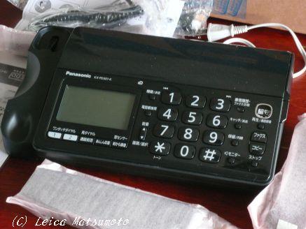 KX-PD301-k