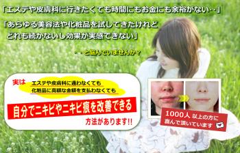 headline26_convert_20121003171646.png