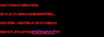 kisaki_read02.png