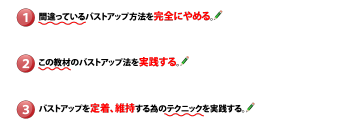 kisaki_read03.png