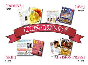 media-H1.jpg