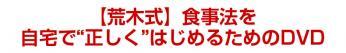 midashi_24.jpg