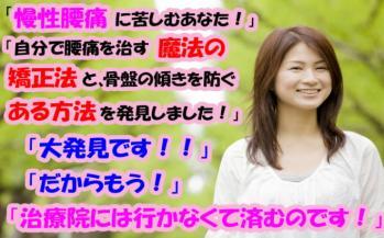 shinriyokunoonna.jpg