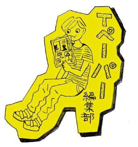 ふりぺ249のコピー