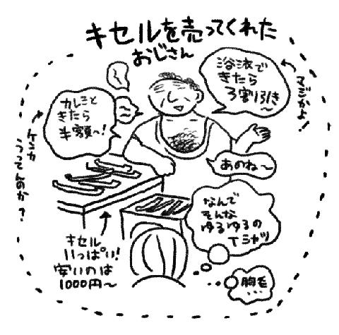 ふりぺ299のコピー