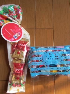 あづきサンタさん&ぴーちゃんサンタさんからの贈物