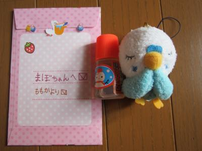 ミサちゃん・桃香ちゃんからのプレゼント