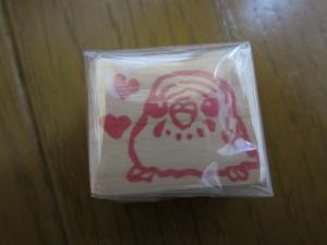 ピナ☆さんからのプレゼント