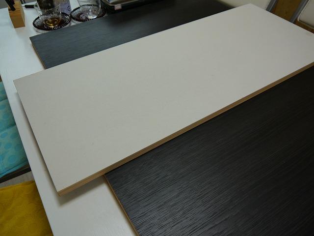 az-640P1000358.jpg