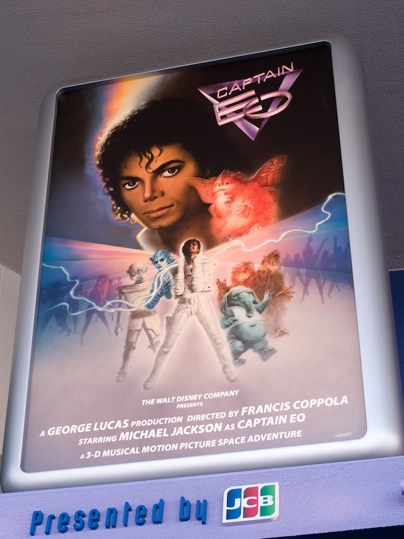 captaineo.jpg