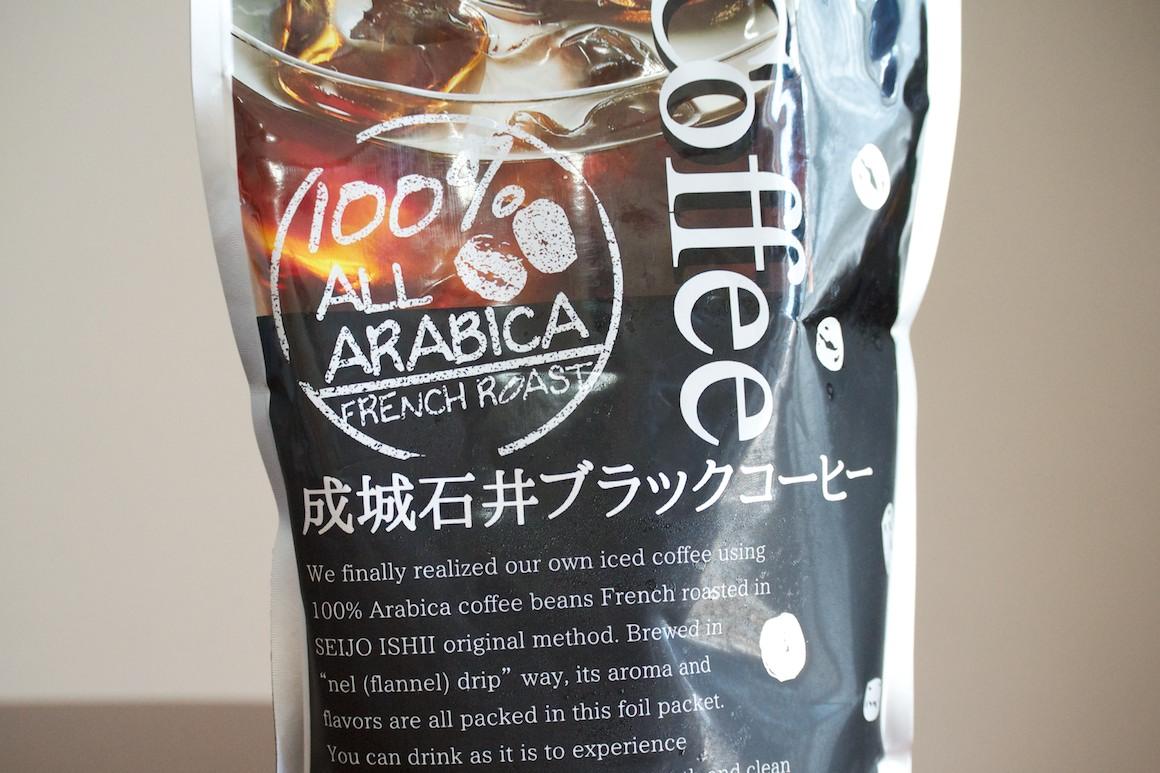ishiicoffee1.jpg