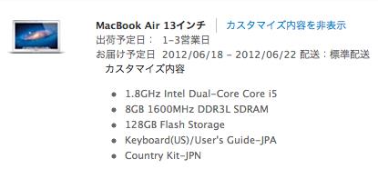 macbookairorder.png