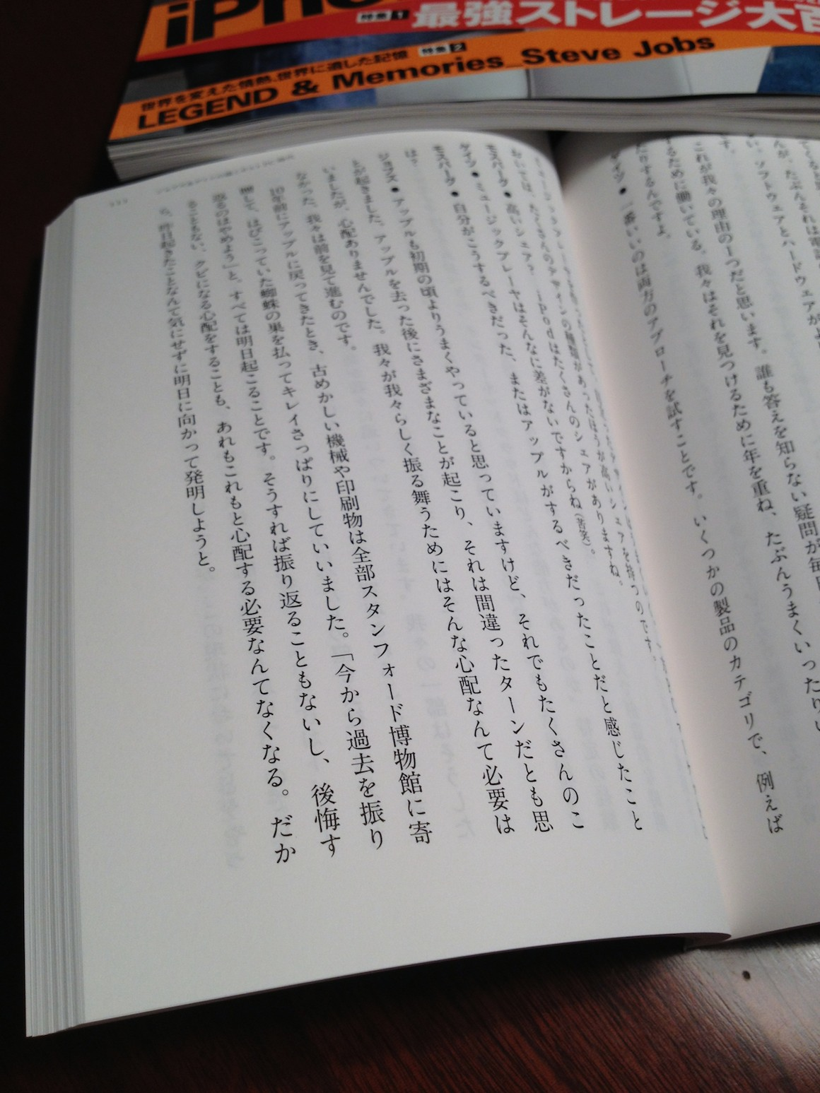 macfan2012112.jpg