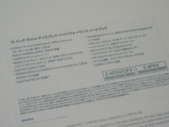 mbpr7.jpg
