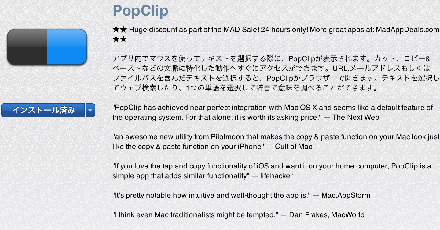 popclipsc.png