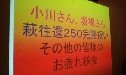 20120527_182825.jpg