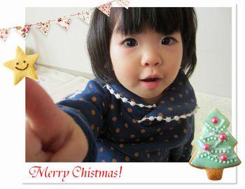 クリスマス画像ブログ用