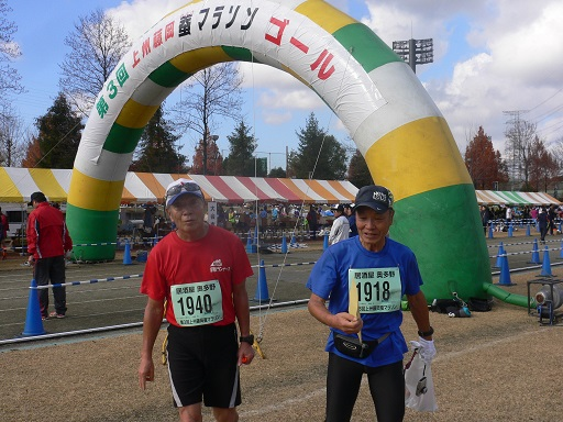 P1140845 蚕マラソンゴール後1130