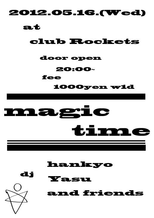 magictime@rockets