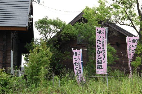 20120813_1.jpg