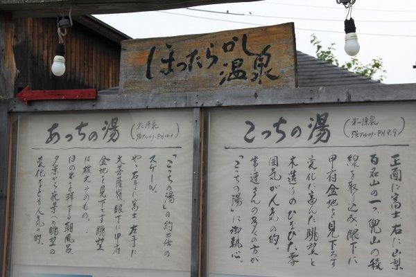 20120813_3.jpg