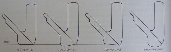 b-1.jpg