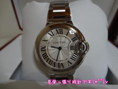 rsoByKa9rdDxORL1366191261_1366191394.jpg