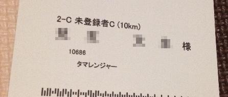 24050801.jpg