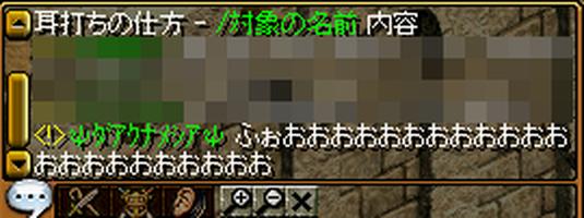 ロト第1戦2