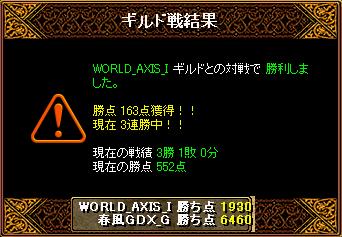 vsWORLD_AXIS5