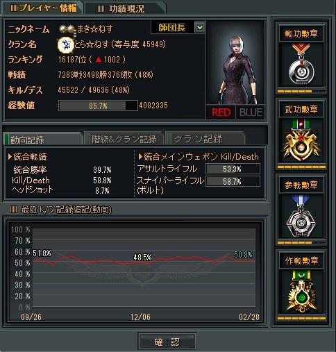20130304203652b55.jpg